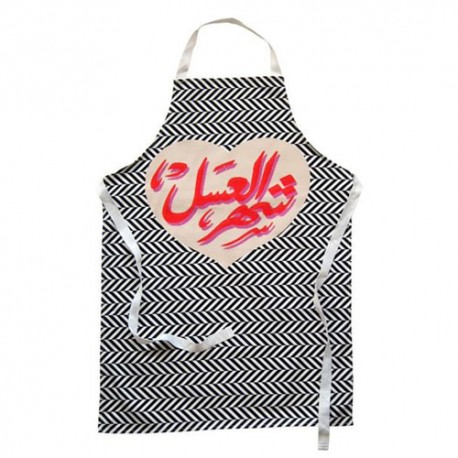 Honeymoon Apron