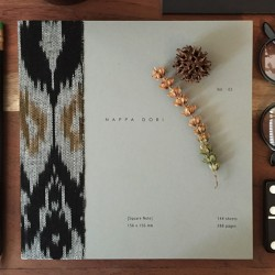 Ikat Square Notebook