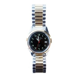West End Arabic Watch Bicolor