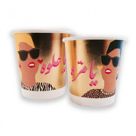 Um Kulthums Cups