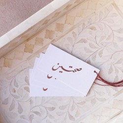 Arabic Greeting Happy Birthday Cards Online