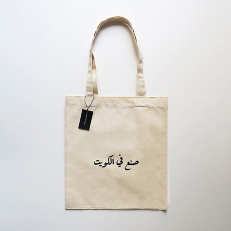 Made in Kuwait Tote Bag