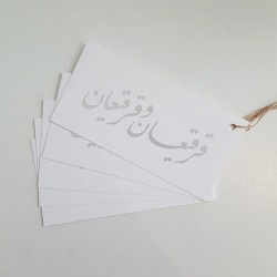 Calligraphy Gargian Card